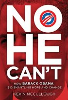 http://drjeffkrupinski.files.wordpress.com/2011/04/no-he-cant.jpg